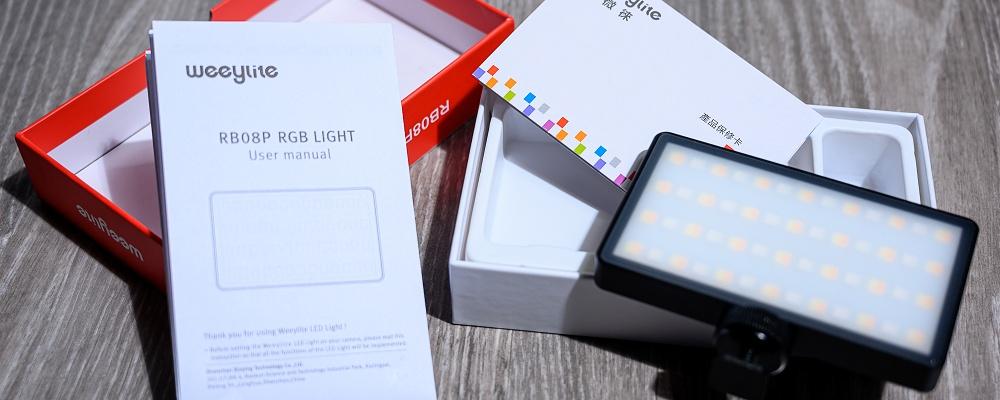 Starke LED mit RGB und Akku