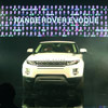 Land Rover startet Evoque Produktion
